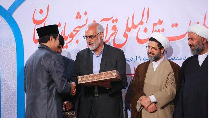 Hafiz Indonesia Raih Juara III dalam MHQ Internasional di Iran