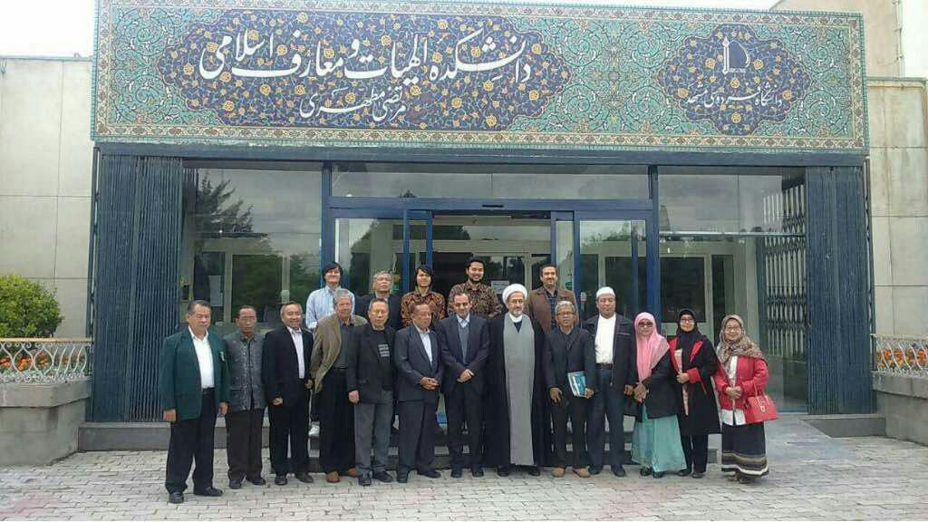UIN Sunan Ampel Jalin Kerjasama dengan Lembaga Pendidikan di Iran