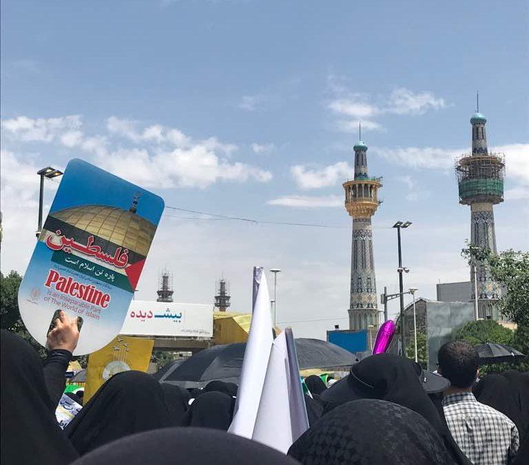 Quds Day, Hari Menyerukan Pembelaan pada Palestina