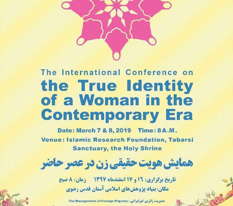 IPI Iran akan Gelar Seminar Internasional di Mashhad