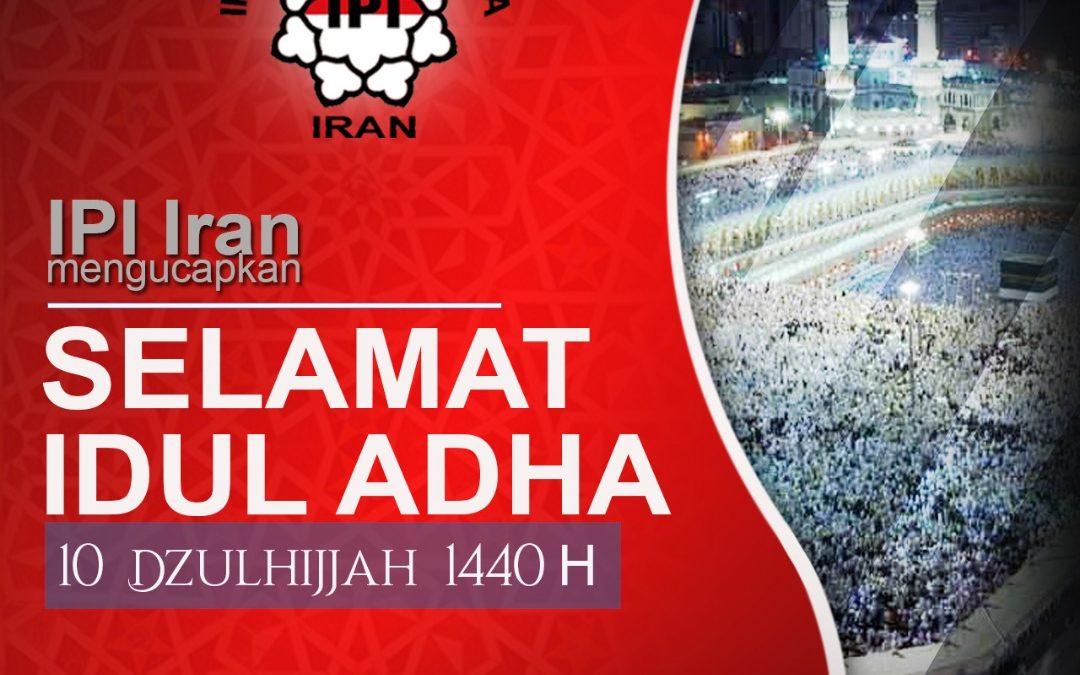 Mempersembahkan Sembelihan di Hari Idul Qurban
