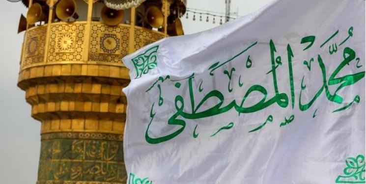 Bagaimana Iran Memperingati Maulid Nabi Muhammad saw?