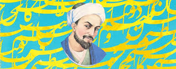 Saadi Shirazi, Bapak Kemanusiaan yang Hampir Terlupakan
